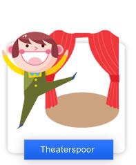 SOS-theaterspoor